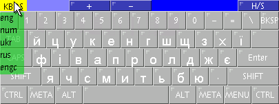 Window of virtual screen keyboard for A2 (Bluebottle) operating system